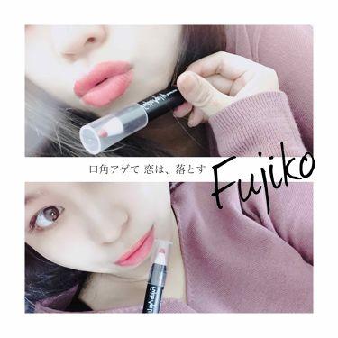 りおさんの「Fujiko(フジコ)フジコアゲリップ<口紅>」を含むクチコミ
