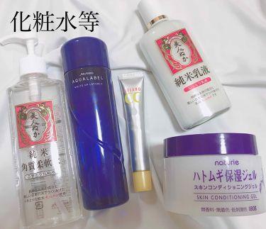 純米角質柔軟水/美人ぬか/化粧水を使ったクチコミ(3枚目)