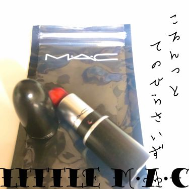 リトルマック リップスティック/M・A・C/口紅を使ったクチコミ(1枚目)