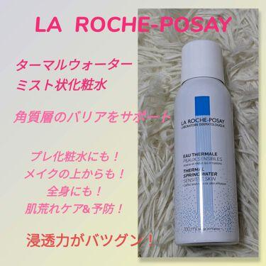 ターマルウォーター/ラ ロッシュ ポゼ/ミスト状化粧水を使ったクチコミ(1枚目)
