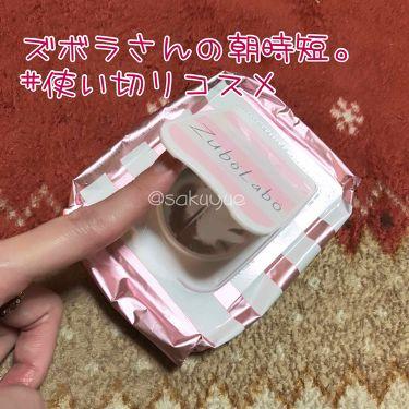 朝用ふき取り化粧水シート/ズボラボ/化粧水を使ったクチコミ(1枚目)