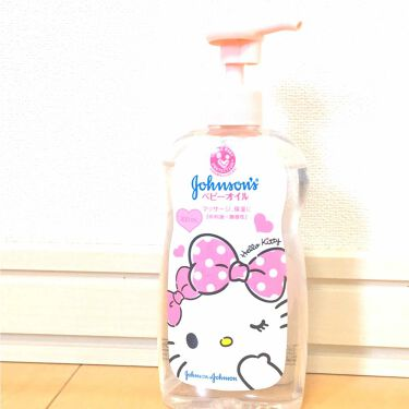 ジョンソンベビーオイル微香性/ジョンソンベビー/ボディクリーム・オイルを使ったクチコミ(1枚目)