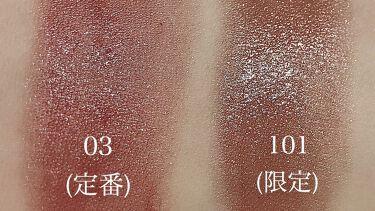 こんにちは~中の人です! スティックプランパー限定色101プリズムブラウンのご紹介(^^)   よく「定番色03アンバーブラウンとの違いは何ですか?」というお声をよくお聞きするので定番と限定のブラウンを比べていきたいと思います!  実は、ラメ感やブラウンの色味が違ってそれぞれのよさがあります☺✨  03アンバーブラウンはあたたかみのある赤みブラウン。こちらはラメやパールは配合されていないですが、ツヤ感のある仕上がり。  101プリズムブラウンはブロンズやゴールドのラメ感が繊細なダークトーンのブラウンです。一度塗りでも淡ダークで今季っぽく。 二度塗り三度塗りでかなり印象が変わるのでメイクに合わせて試してみてください(^^)/