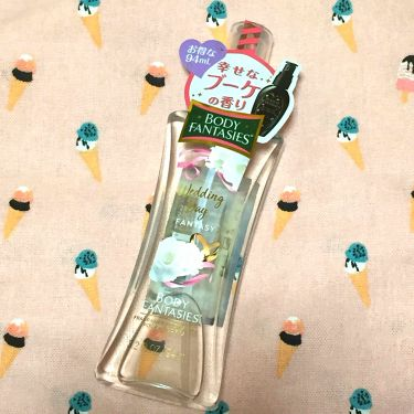 pinkさんの「ボディーファンタジーボディファンタジー 幸せブーケの香り<香水(レディース)>」を含むクチコミ