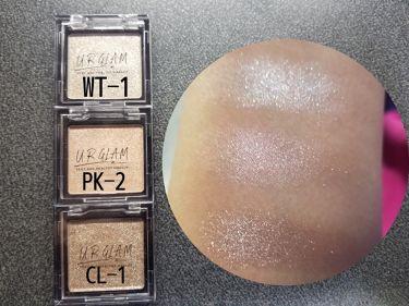 UR GLAM POWDER EYESHADOW(パウダーアイシャドウ)/DAISO/パウダーアイシャドウを使ったクチコミ(2枚目)