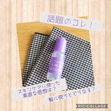 ヒアルロン酸/太陽のアロエ社/その他スキンケアを使ったクチコミ(1枚目)