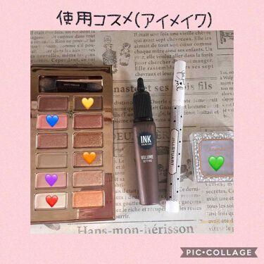 バレンタインボックス/VAVI MELLO(バビメロ)/パウダーアイシャドウを使ったクチコミ(2枚目)