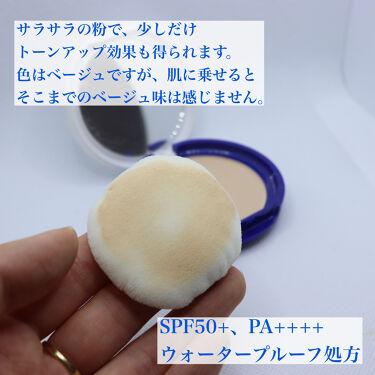 薬用UVパウダー/トランシーノ/プレストパウダーを使ったクチコミ(3枚目)