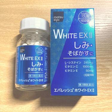 ビタミンBミックス with バイオペリン/matsukiyo/健康サプリメントを使ったクチコミ(2枚目)