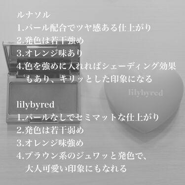 ラブビームチーク/lilybyred/パウダーチークを使ったクチコミ(9枚目)