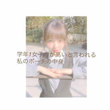 セリア 髪ゴム/セリア/その他スタイリングを使ったクチコミ(1枚目)