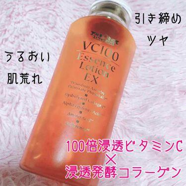 VC100エッセンスローションEX/ドクターシーラボ/化粧水 by あいしぃ🐰
