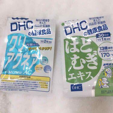 ゆりぽん🍎さんの「DHCはとむぎエキス<健康サプリメント>」を含むクチコミ