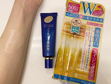 プラセホワイター 薬用美白アイクリーム/明色化粧品/アイケア・アイクリームを使ったクチコミ(4枚目)