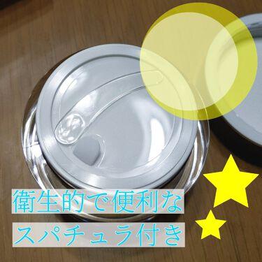 ラスターリッチクリーム/shimaboshi/フェイスクリームを使ったクチコミ(2枚目)
