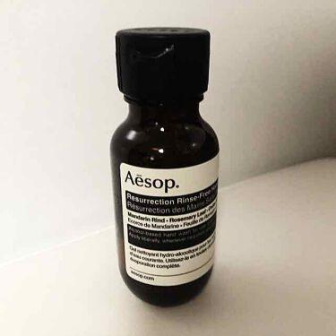 リンスフリー ハンドウォッシュ/Aesop/ハンドクリーム・ケアを使ったクチコミ(2枚目)
