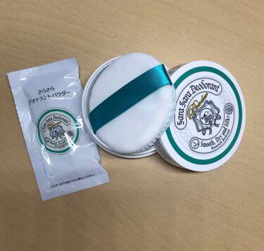 薬用さらさらデオドラントパウダー/デオナチュレ/デオドラント・制汗剤を使ったクチコミ(2枚目)