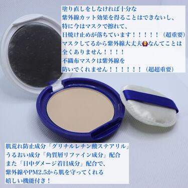 薬用UVパウダー/トランシーノ/プレストパウダーを使ったクチコミ(2枚目)