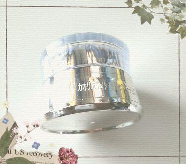 薬用ホワイトジュエリー/クリスタルジェミー/オールインワン化粧品を使ったクチコミ(1枚目)