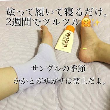 ユースキンA ファミリーメディカルクリーム/ユースキンA/ハンドクリーム・ケアを使ったクチコミ(1枚目)