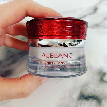 薬用バイタライジングクリーム/ALBLANC/フェイスクリームを使ったクチコミ(1枚目)