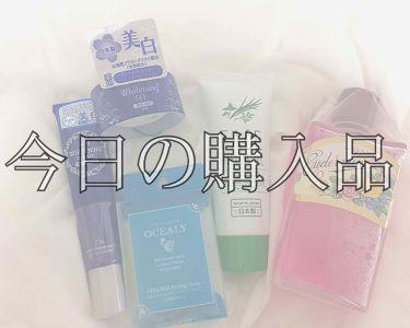 みるくさんの「SHISEIDOオイデルミン(N)<化粧水>」を含むクチコミ
