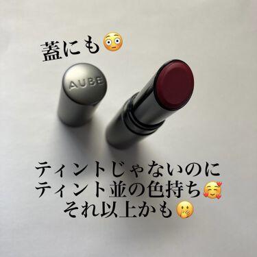 タイムレスカラーリップ/オーブ/口紅を使ったクチコミ(3枚目)