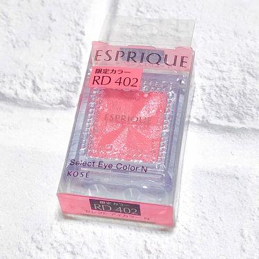 セレクト アイカラー N/ESPRIQUE/パウダーアイシャドウを使ったクチコミ(2枚目)