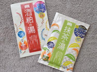 ワフードメイド 宇治抹茶の湯/pdc/入浴剤を使ったクチコミ(1枚目)