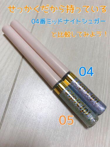 グリッターイルミネーションライナー/CipiCipi/リキッドアイライナーを使ったクチコミ(6枚目)