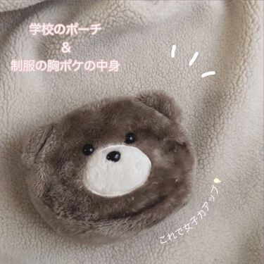 ハンドクリーム 無香料/ユースキンhana/ハンドクリームを使ったクチコミ(1枚目)