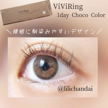 VIVI RING (ビビリング)/POPLENS/カラーコンタクトレンズを使ったクチコミ(4枚目)
