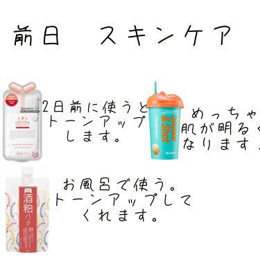 プレミアムリペアマスク(資生堂 プレミアムリペアマスク)/TSUBAKI/洗い流すヘアトリートメントを使ったクチコミ(3枚目)