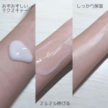 リフレッシュプラス ホワイトニング ボディミルク/ニベア/ボディローション・ミルクを使ったクチコミ(2枚目)