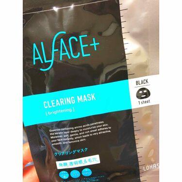 aiさんの「ALFACE+(オルフェス)ピュアブラック アクアモイスチャー シートマスク<シートマスク・パック>」を含むクチコミ