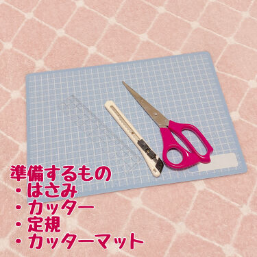 3段式クリアーケース/DAISO/その他化粧小物を使ったクチコミ(3枚目)