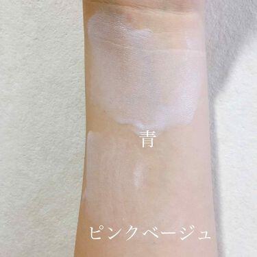 LIPSベストコスメ2019カテゴリ賞 化粧下地部門 第1位 CEZANNE 皮脂テカリ防止下地の話題の口コミ・レビューの写真 (3枚目)