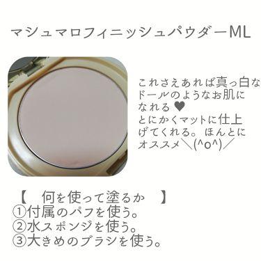 マシュマロフィニッシュパウダー/CANMAKE/プレストパウダーを使ったクチコミ(4枚目)
