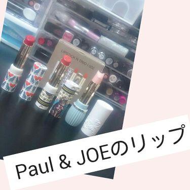 ポール & ジョー ボーテ Paul & JOE