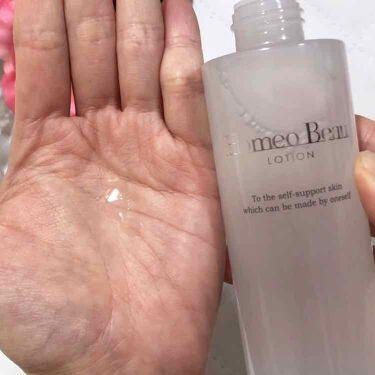 ローション/Homeo Beau/化粧水を使ったクチコミ(3枚目)