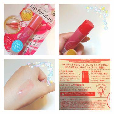 33_chanさんの「メンソレータムリップフォンデュ(R)<リップケア・リップクリーム>」を含むクチコミ