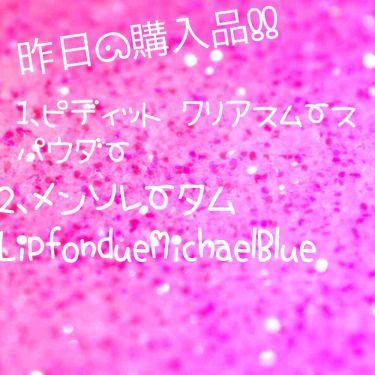 メンソレータム Lip fondue Michael Blue