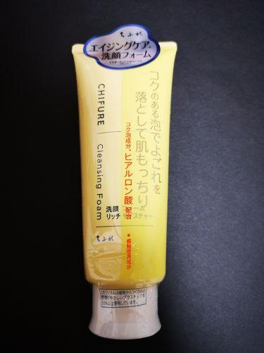洗顔フォーム リッチ モイスチャー タイプ/ちふれ/洗顔フォームを使ったクチコミ(1枚目)