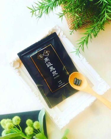 高級黒炭バンクリン/その他/健康サプリメントを使ったクチコミ(1枚目)