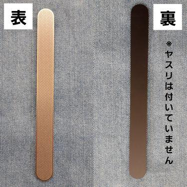 爪やすり/DAISO/スキンケアキットを使ったクチコミ(2枚目)