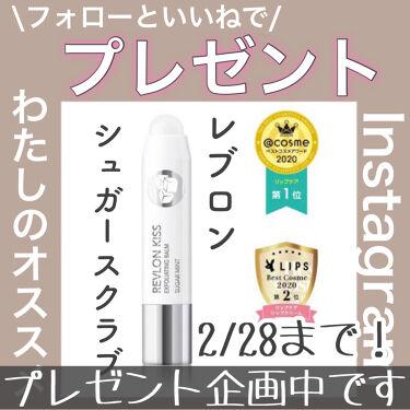 アンプルショットシートビタミンショット/Dermatory/シートマスク・パックを使ったクチコミ(6枚目)