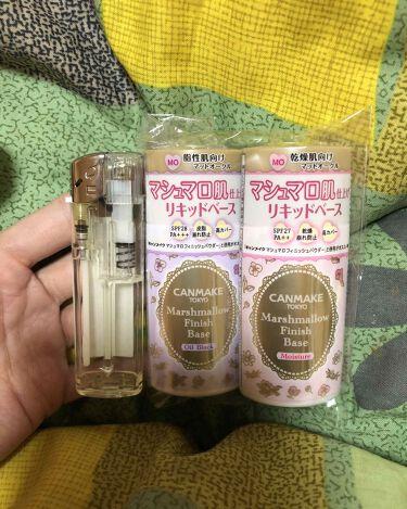 マシュマロフィニッシュベース M/CANMAKE/化粧下地を使ったクチコミ(2枚目)