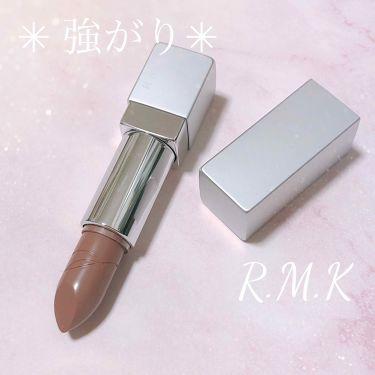 リップスティック コンフォート マットフィット/RMK/口紅を使ったクチコミ(1枚目)