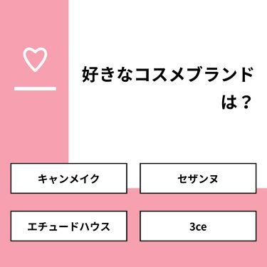 ティアラ👑  アイコン変えたよーん💓 on LIPS 「【質問】好きなコスメブランドは?【回答】・キャンメイク:57...」(1枚目)