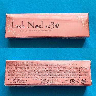 ラッシュノエル SC30/A style/まつげ美容液を使ったクチコミ(2枚目)